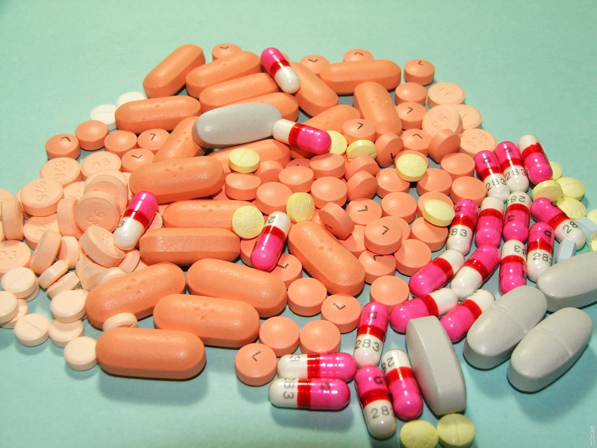 Фармакология фото