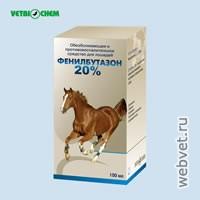 фенилбутазон для лошадей инструкция по применению - фото 2