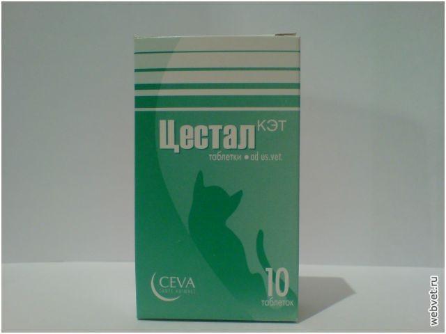 преднизолон таблетки отзывы при аллергии
